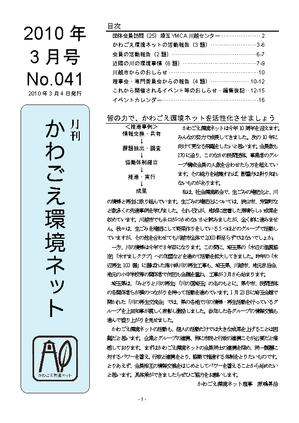 MKKN041-201003.png
