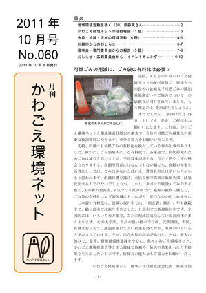 MKKN060-201110.jpg