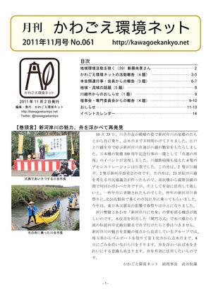 MKKN061-201111.jpg