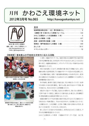 MKKN065-201203.jpg