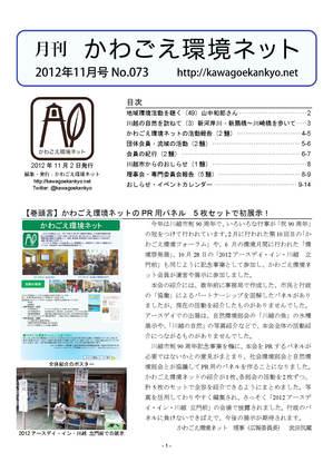 MKKN073-201211.jpg
