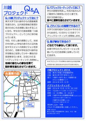 141015_pm_poster_005_2.jpg
