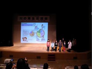 大間野小学校の発表