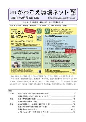 MKKN136-201802.jpg