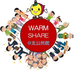kawagoe_warmshare201812.jpg