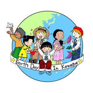 earthdaykawagoe_logo-s.jpg