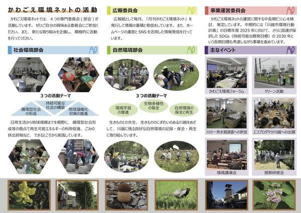 kkn-admision201912-2.jpg
