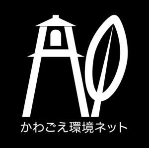 kawagoekankyonet-logo-bw.png