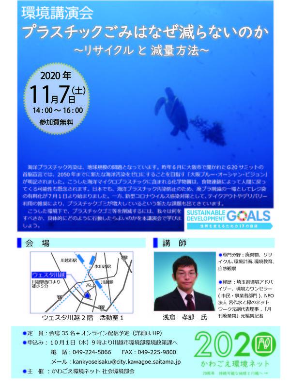 kkn20201107.jpg