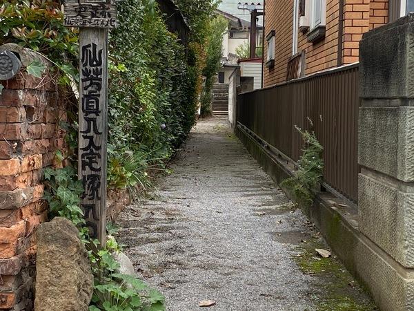 仙人塚入口.jpg