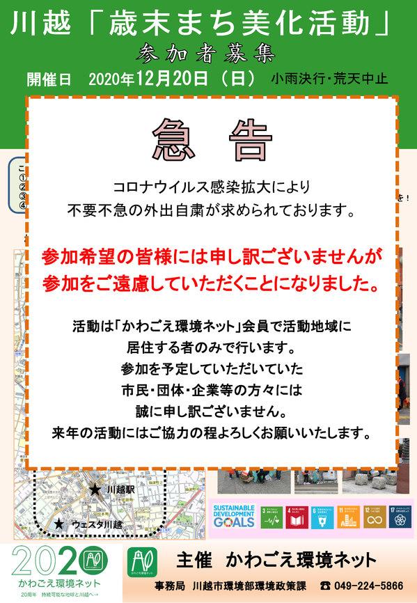 kkn20201220.jpg